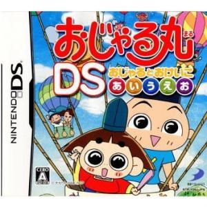 『中古即納』{NDS}おじゃる丸DS おじゃるとおけいこ あいうえお(20071220)|media-world