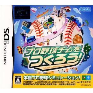 『中古即納』{表紙説明書なし}{NDS}プロ野球チームをつくろう!(20080522)|media-world