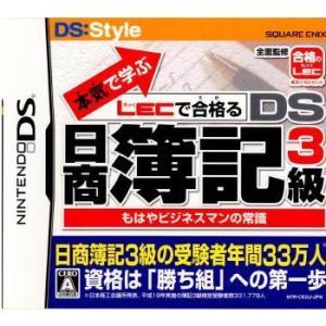 『中古即納』{NDS}本気で学ぶ LECで合格る DS日商簿記3級(20080417)|media-world