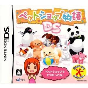 『中古即納』{NDS}ペットショップ物語DS(20080710)|media-world