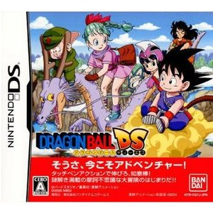 『中古即納』{NDS}DRAGON BALL DS(ドラゴンボール ディーエス)(20080918)|media-world