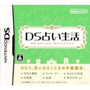 『中古即納』{NDS}DS占い生活(20090115)|media-world