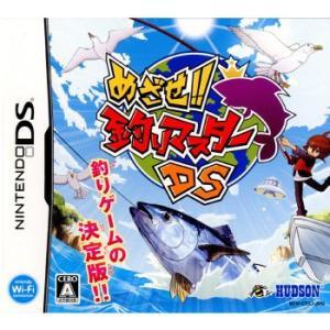 『中古即納』{NDS}めざせ!!釣りマスターDS(20090423) media-world