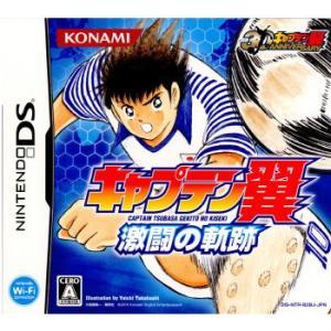 『中古即納』{NDS}キャプテン翼 激闘の軌跡(Captain Tsubasa Gekito No Kiseki)(20100520) media-world