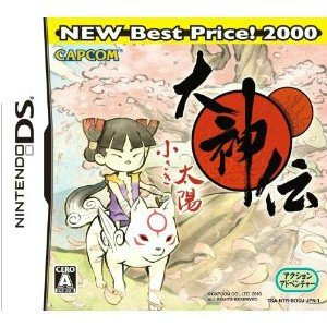 『中古即納』{NDS}大神伝 〜小さき太陽〜 NEW Best Price! 2000(NTR-P-BOOJ)(20110728)|media-world