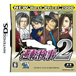 『中古即納』{NDS}逆転検事 2 NEW Best Price!2000(NTR-P-BXOJ)(20120119)|media-world