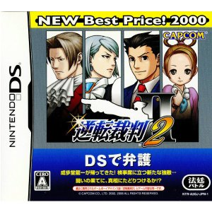『中古即納』{NDS}逆転裁判2 NEW Best Price! 2000(NTR-P-A2GJ-1)(20080417)|media-world