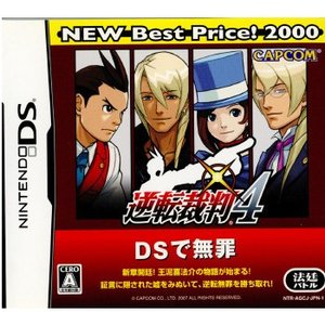 『中古即納』{NDS}逆転裁判4 NEW Best Price! 2000(NTR-P-AGCJ)(20080424)|media-world