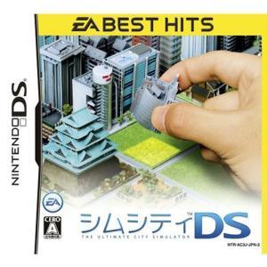 『中古即納』{表紙説明書なし}{NDS}シムシティDS EA BEST HITS(NTR-P-AC3J-1)(20080724)|media-world