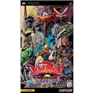 『中古即納』{PSP}ヴァンパイア クロニクル ザ カオス タワー(Vampire Chronicle The Chaos Tower)(20041212)|media-world