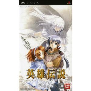 『中古即納』{表紙説明書なし}{PSP}英雄伝説 ガガーブトリロジー 白き魔女(20041216)|media-world