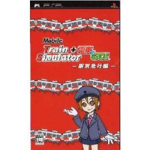 『中古即納』{PSP}Mobile Train Simulator + 電車でGO! 東京急行編(モバイル トレイン シミュレーター+電車でゴー!)(20050217)|media-world