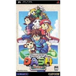 『中古即納』{PSP}ロックマンDASH(ダッシュ) 鋼の冒険心(20050804) media-world