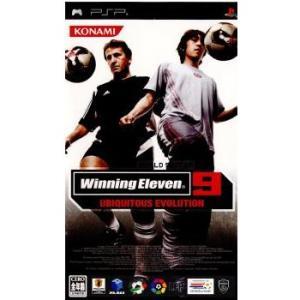 『中古即納』{PSP}ワールドサッカー ウイニングイレブン9 ユビキタスエヴォリューション(ULJM-05033)(20050915)|media-world