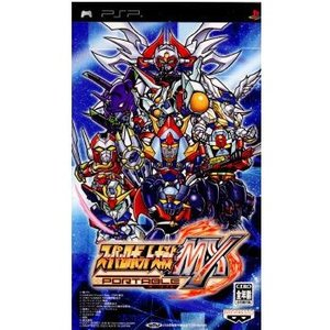 『中古即納』{PSP}スーパーロボット大戦MX ポータブル(20051229)|media-world