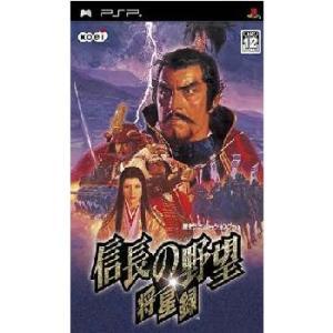 『中古即納』{PSP}信長の野望・将星録(20051222)|media-world