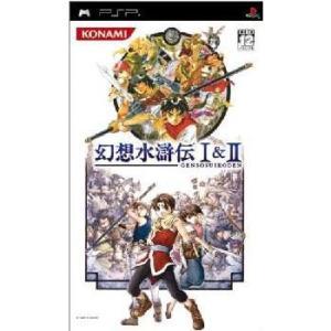 『中古即納』{PSP}幻想水滸伝I&II(1&2)(20060223) media-world