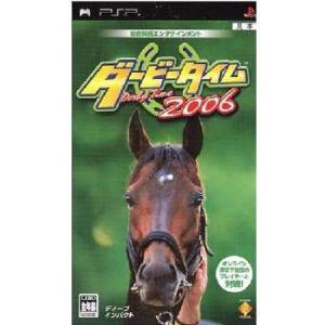 『中古即納』{PSP}ダービータイム2006(20060302)|media-world