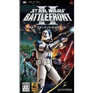 『中古即納』{PSP}スター・ウォーズ バトルフロントII(Star Wars Battlefront 2)(20060406)|media-world