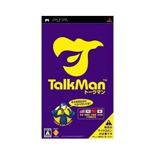 『中古即納』{表紙説明書なし}{PSP}TALKMAN(トークマン)(ソフト単品)(20060525)|media-world