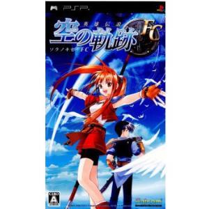 『中古即納』{PSP}英雄伝説 空の軌跡FC(20060928)|media-world