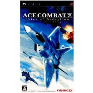 『中古即納』{PSP}エースコンバットX スカイズ・オブ・デセプション(Ace Combat X Skies of Deception)(20061026)|media-world