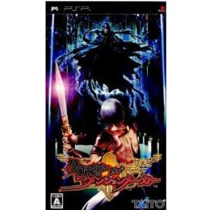 『中古即納』{PSP}クロニクル オブ ダンジョンメーカー(Chronicle of Dungeon Maker)(20060928)|media-world