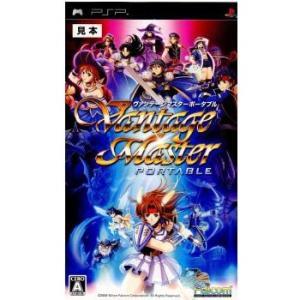 『中古即納』{PSP}ヴァンテージマスターポータブル(Vantage Master Portable)(20080424)|media-world