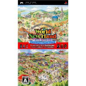 『中古即納』{PSP}ワールド・ネバーランド 2in1 Portable 〜オルルド王国物語&プルト共和国物語〜(20080626)|media-world