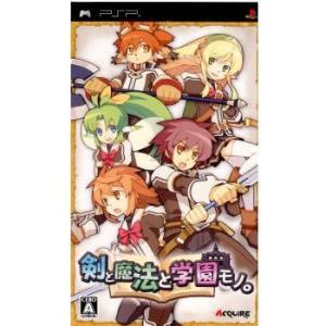 『中古即納』{PSP}剣と魔法と学園モノ。(20080626) media-world
