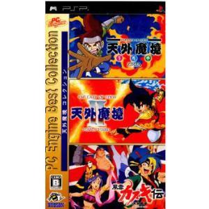 『中古即納』{お得品}{表紙説明書なし}{PSP}PC Engine Best Collections 天外魔境コレクション(20080731)|media-world