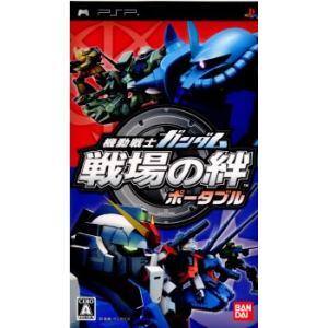 『中古即納』{PSP}機動戦士ガンダム 戦場の絆ポータブル(20090326)|media-world