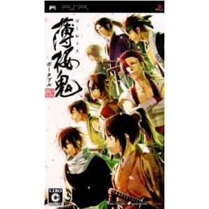 『中古即納』{PSP}薄桜鬼(はくおうき) ポータブル 限定版(20090827)|media-world