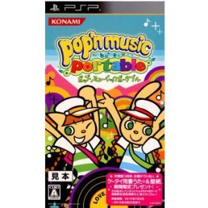 『中古即納』{PSP}pop'n music portable(ポップンミュージック ポータブル)(20100204)|media-world