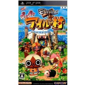 『中古即納』{PSP}モンハン日記 ぽかぽかアイルー村(20100826)|media-world
