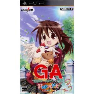 『中古即納』{PSP}GA-芸術科アートデザインクラス- Slapstick WONDER LAND 限定版(20100729)|media-world