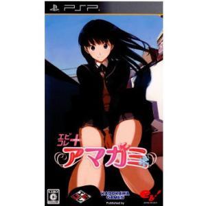 『中古即納』{PSP}エビコレ+ アマガミ 通常版(20110331)|media-world