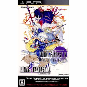 『中古即納』{PSP}FINAL FANTASY IV Complete Collection(ファ...