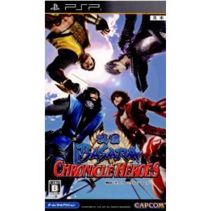 『中古即納』{PSP}戦国BASARA(バサラ) クロニクルヒーローズ(20110721)|media-world