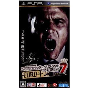 『中古即納』{PSP}J.LEAGUE プロサッカークラブをつくろう!7 EURO PLUS(20110804) media-world
