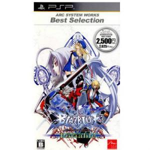 『中古即納』{PSP}ARC SYSTEM WORKS Best Selection BLAZBLUE CALAMITY TRIGGER Portable(ブレイブルー カラミティトリガー)(ULJM-05970)(20111027)|media-world