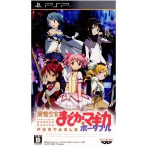 『中古即納』{PSP}魔法少女まどか☆マギカ ポータブル 通常版「通常契約パック」(20120315)|media-world