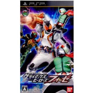 『中古即納』{PSP}仮面ライダー クライマックスヒーローズ フォーゼ(20111201)|media-world