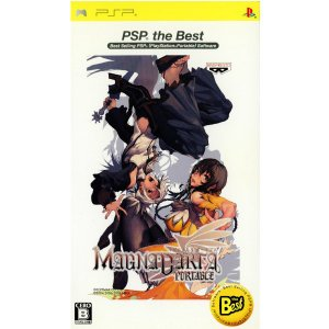 『中古即納』{PSP}マグナカルタポータブル PSP the Best(ULJS-19012)(20070628)|media-world