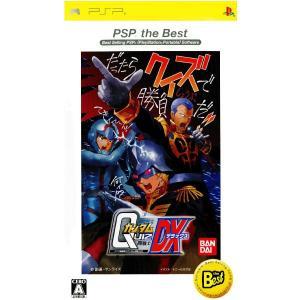 『中古即納』{PSP}クイズ機動戦士ガンダム 問戦士DX PSP The Best(ULJS-19020)(20080807)|media-world