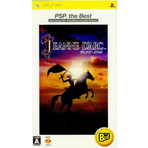『中古即納』{PSP}ジャンヌ・ダルク PSP the Best(UCJS-18014)(20070705)|media-world