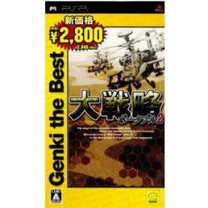 『中古即納』{PSP}大戦略ポータブル2 Genki the Best(ULJM-05361)(20080807)|media-world