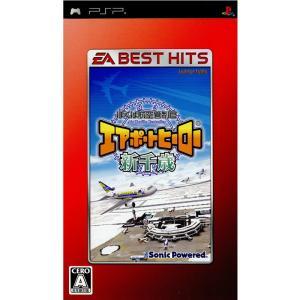 『中古即納』{PSP}EA BEST HITS ぼくは航空管制官 エアポートヒーロー 新千歳(ULJM-05453)(20090305) media-world