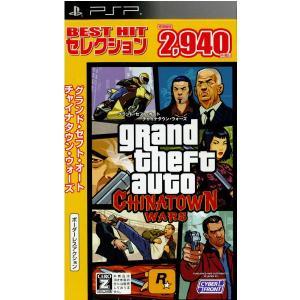 『中古即納』{PSP}BEST HIT セレクション グランド・セフト・オート:チャイナタウン・ウォーズ(ULJM-05804)(20101209)|media-world