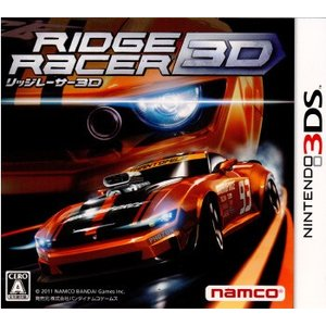 『中古即納』{3DS}リッジレーサー3D(RIDGE RACER 3D)(20110226)|media-world
